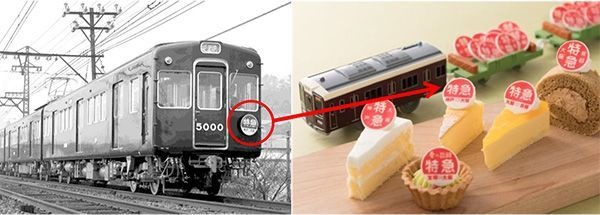 大阪新阪急ホテルと阪急電車がコラボ、丸い運行標識板がチョコに