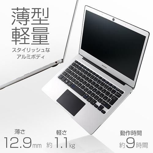 11.6型モバイルノートPC「MB11ESV」