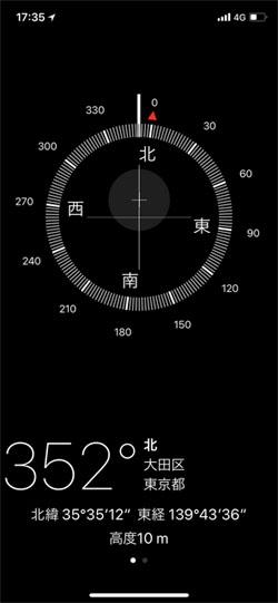 アプリ 方位 磁針