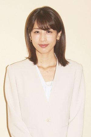 加藤綾子、連ドラ初挑戦で感じた...