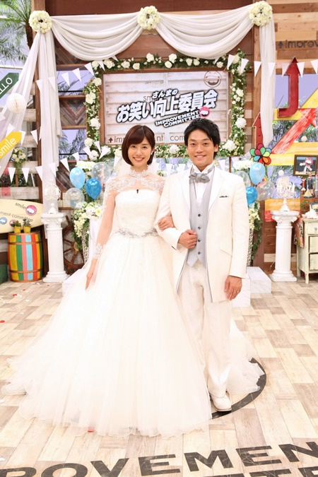まことお兄さん 結婚