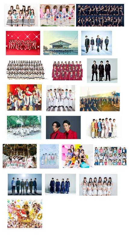 『音楽の日』にアイドル23組出演