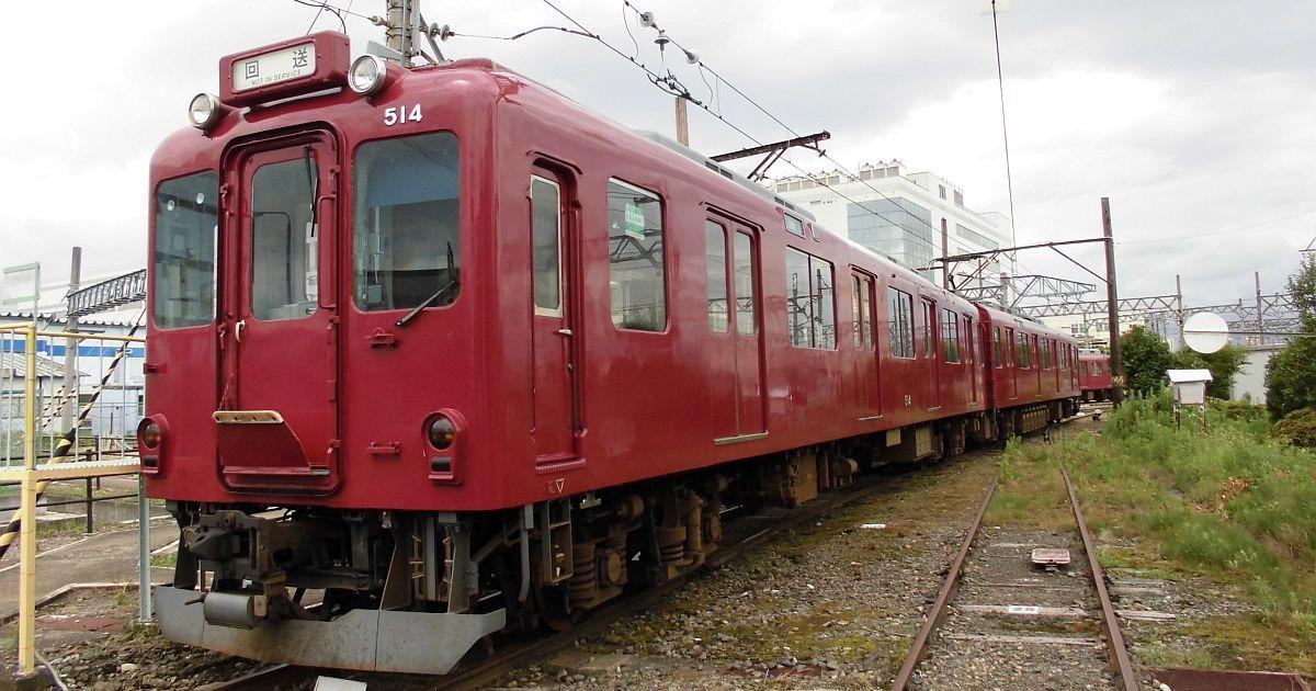 養老鉄道、昭和時代の「近鉄カラー車両」による運転体験会開催へ ...