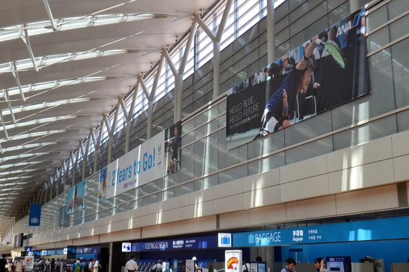 ANA、羽田空港で東京2020大会2年前記念--マスコットの特別塗装機も就航へ