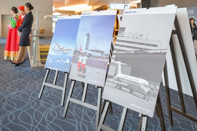 大韓航空、羽田=ソウル線就航50周年--日韓3番目の路線としてDC-9で就航
