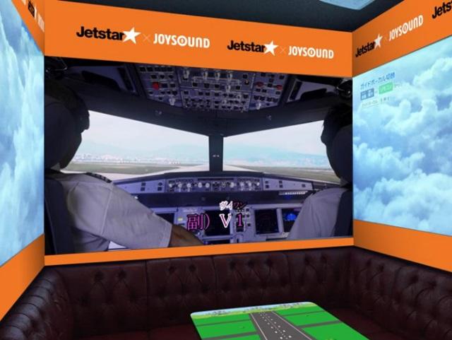 ジェットスター、品川に「飛行機カラオケルーム」--機内感覚で熱唱も