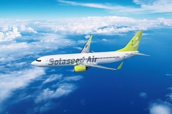 ソラシドエア、熊本=台北線のチャーター便--19年2月にも九州から運航へ