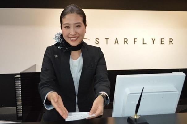 スターフライヤー、空港グランドスタッフの新卒採用を実施