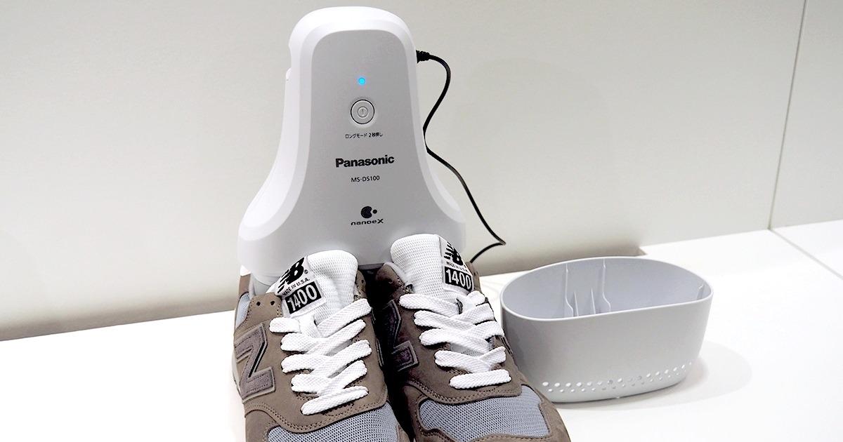 脱臭 パナソニック 機 靴