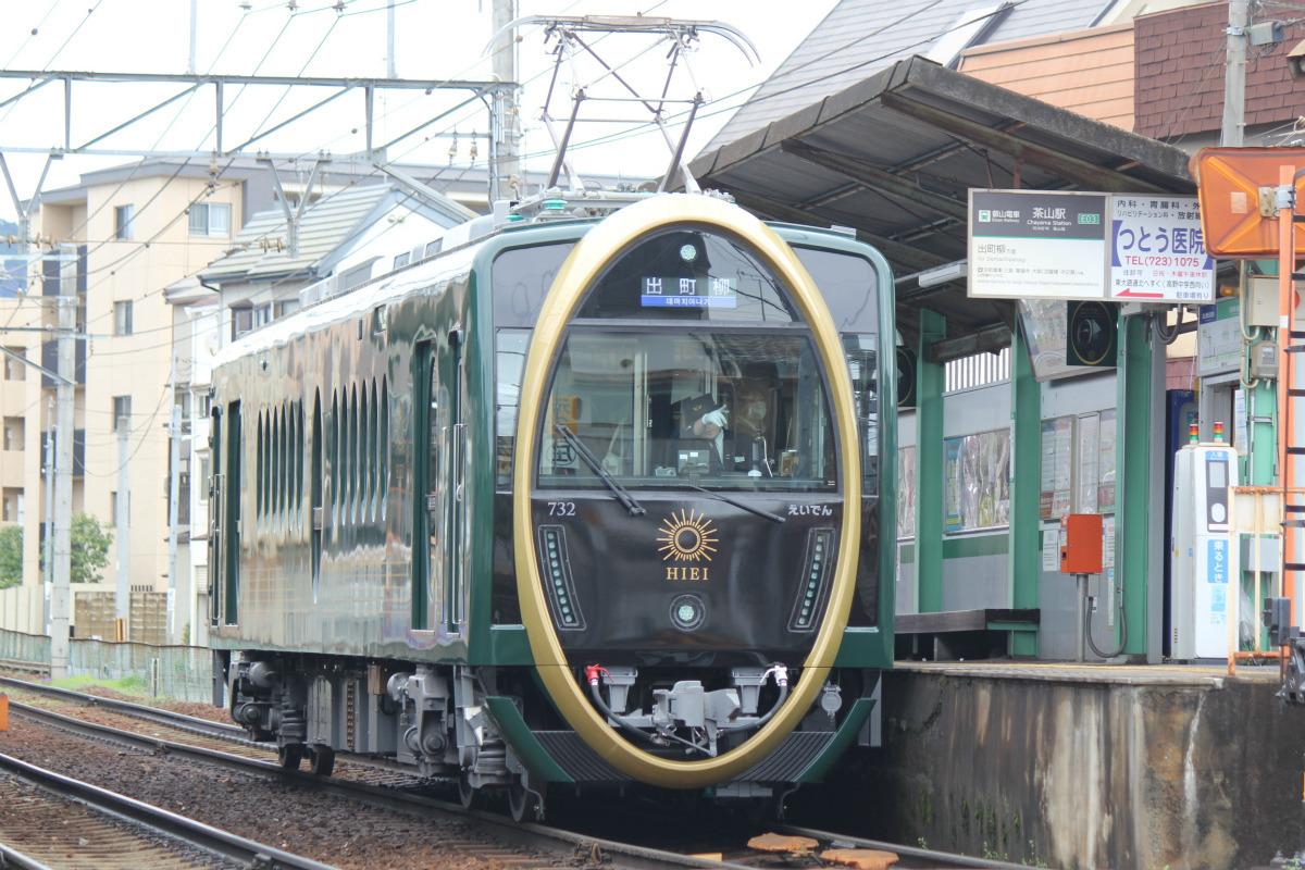 叡山電鉄 ひえい 壁紙もらえるデジタルスタンプラリー 9月開催