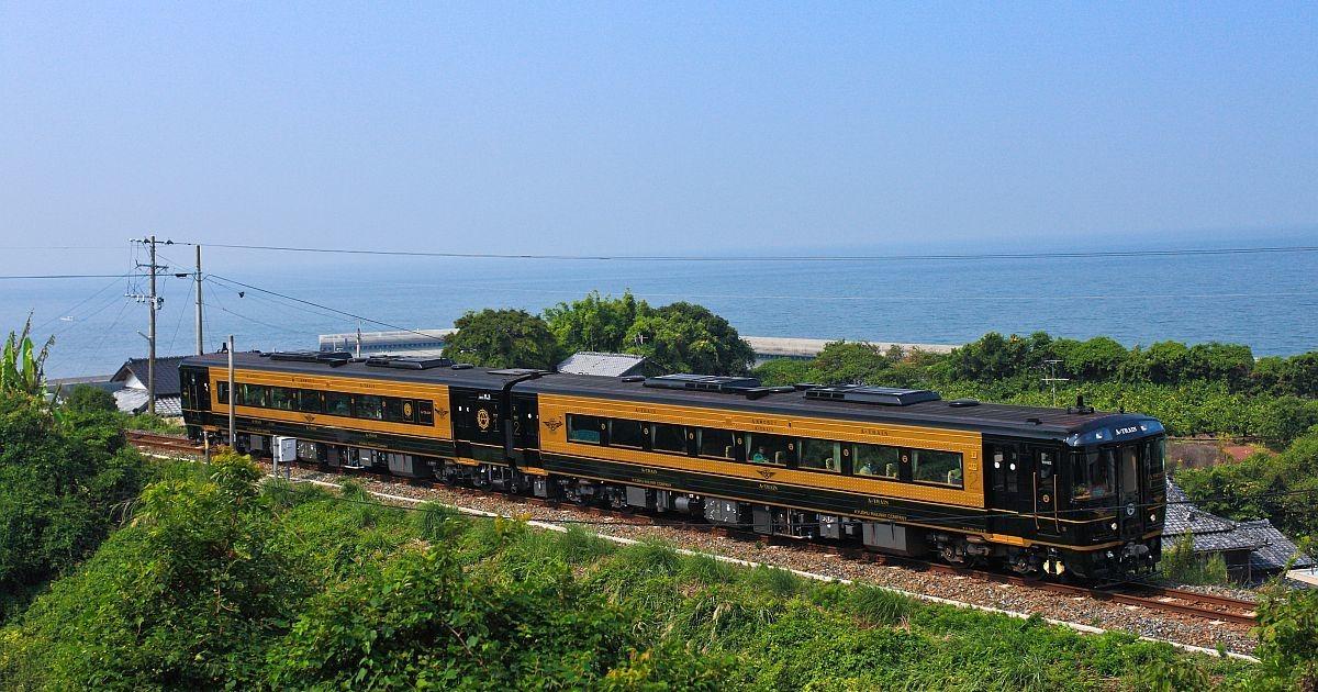 JR九州、博多駅発着「A列車で行こう」客室乗務員同行日帰りツアー