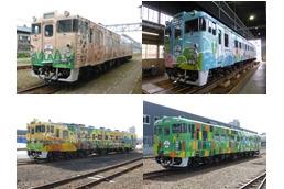 JR北海道、苗穂工場を9/8一般公開「北海道の恵み」全4両の展示も