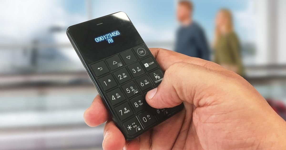 SIMフリー携帯「NichePhone」に待望の4Gモデル - テザリングも可能