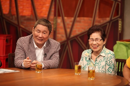 たけし、81歳の姉とテレビ初共演...