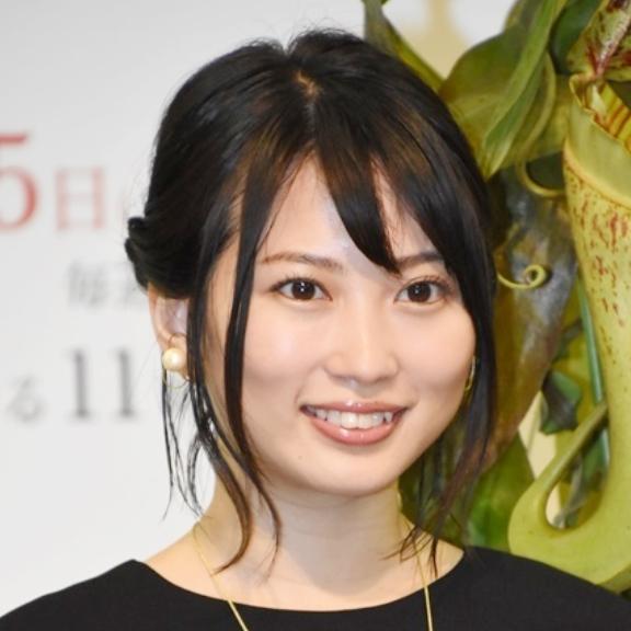 志田未来、一般男性と結婚「お相...