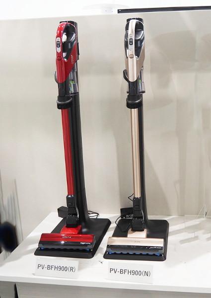 日立 掃除 機 コードレス クリーナー : 日立の家電品