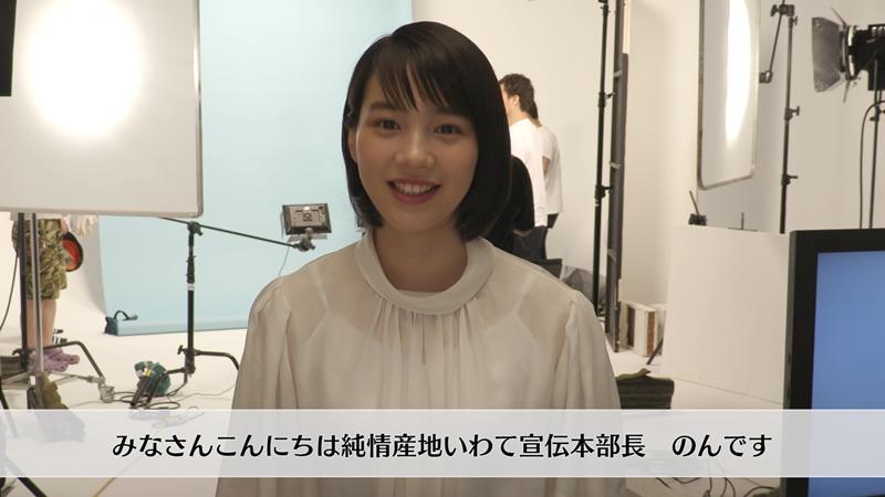 http://news.mynavi.jp/article/20180920-695194/images/020l.jpg