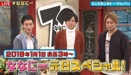 https://news.mynavi.jp/article/20181008-703112/images/001.jpg