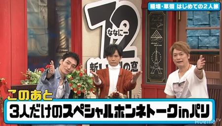 https://news.mynavi.jp/article/20181008-703112/images/002.jpg