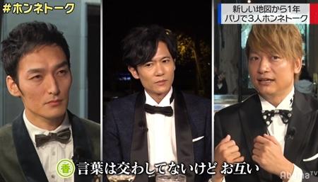 https://news.mynavi.jp/article/20181008-703112/images/003.jpg