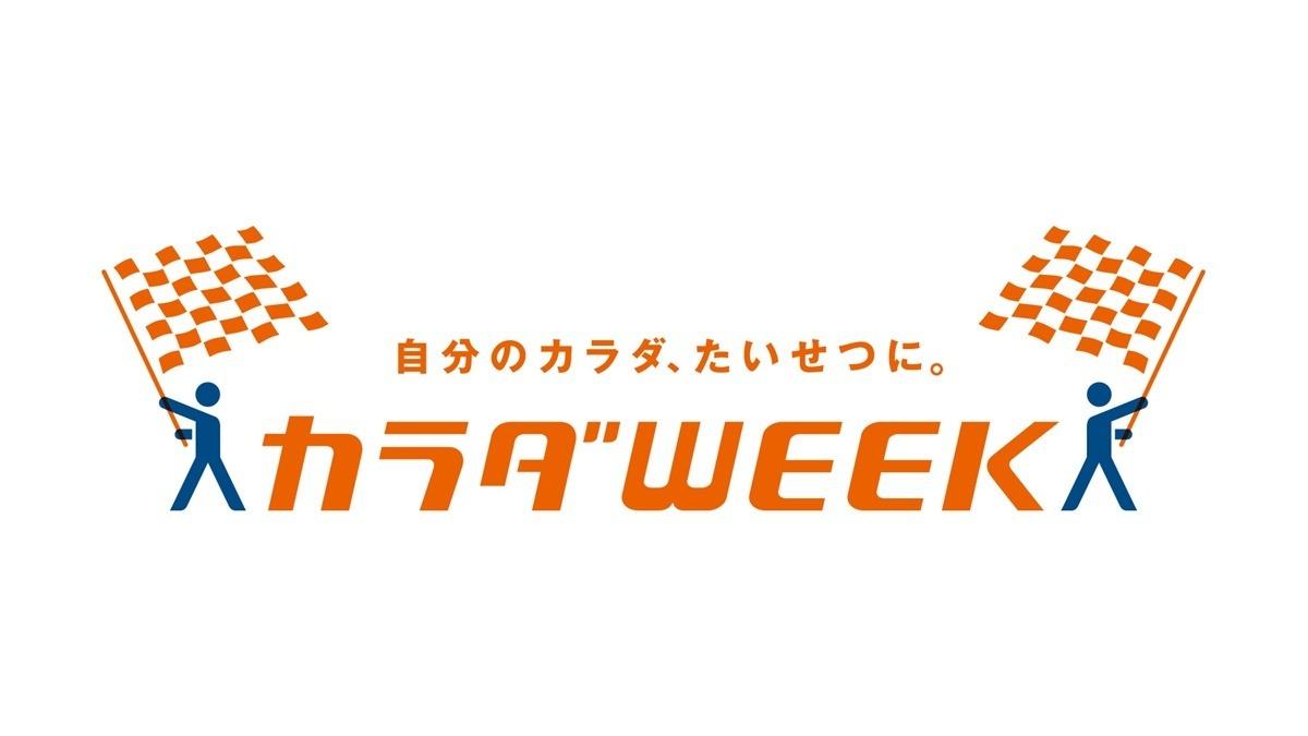 日本テレビ系列スポーツニュース...