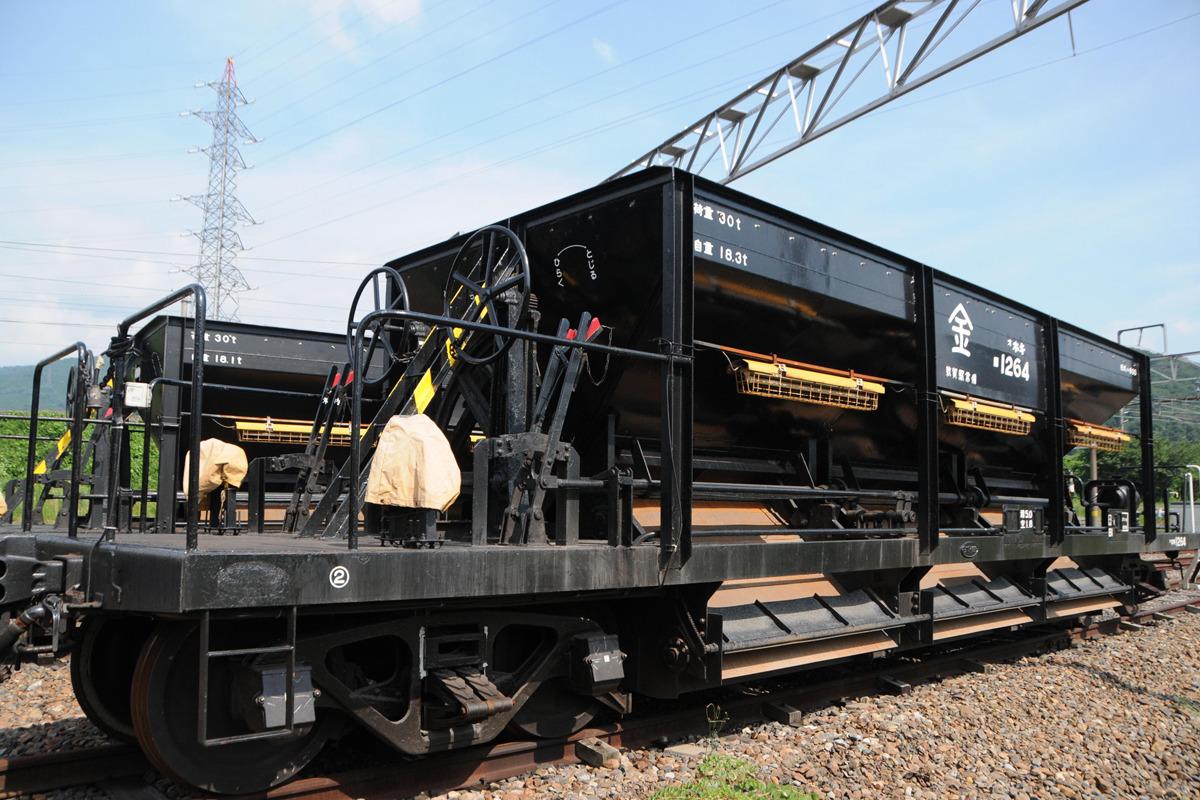 国鉄ホキ8800形貨車