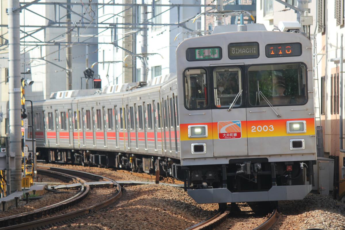 東急電鉄2000系、大井町線各停に! 6020系「Q SEAT」車両も運行中