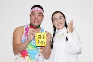 たんぽぽ 川村 結婚