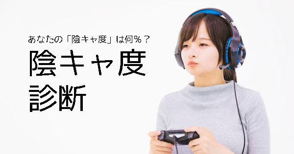 Gamegirlimgl9085 tp v4