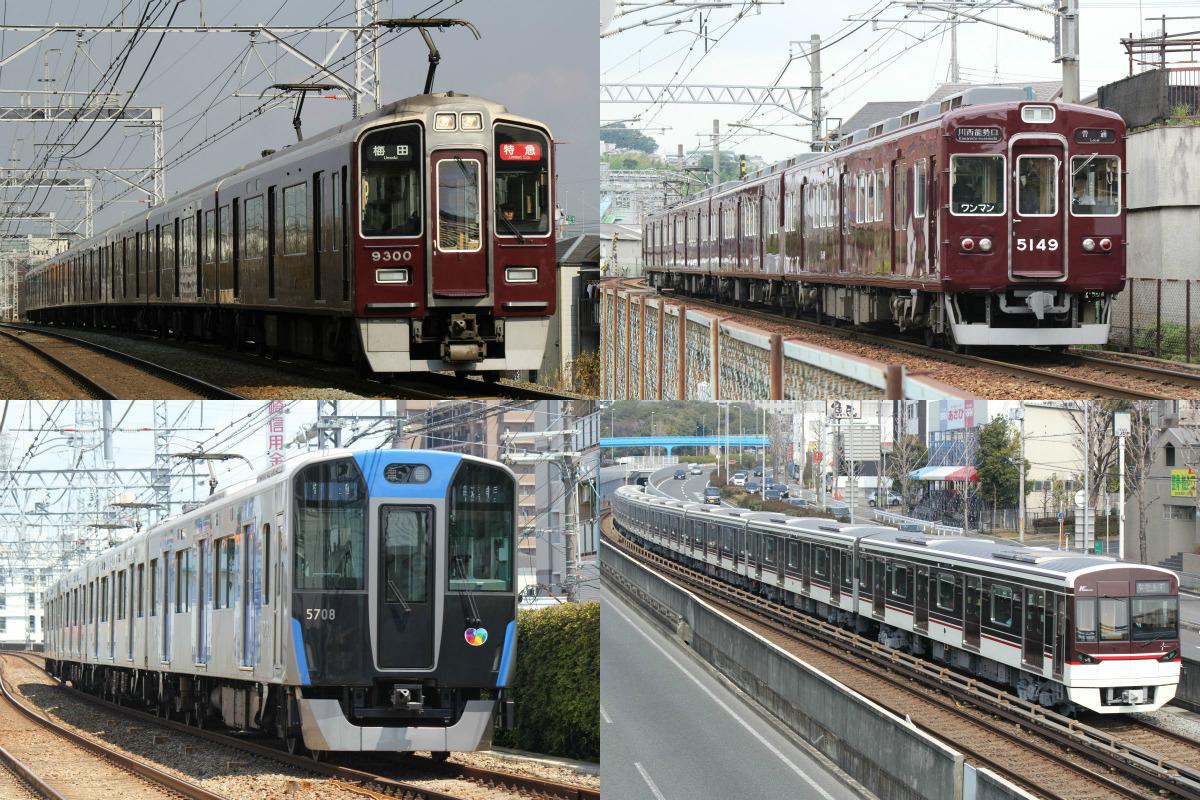 阪神 電車 定期 払い戻し