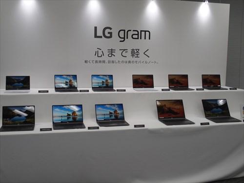 Lg Gram 17z990