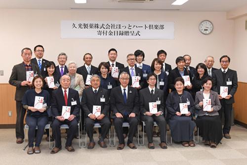 式の最後には参加団体のメンバーとの記念撮影が行われた