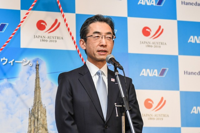 ANAが羽田−ウィーン線を開設 - 就航記念セレモニー開催