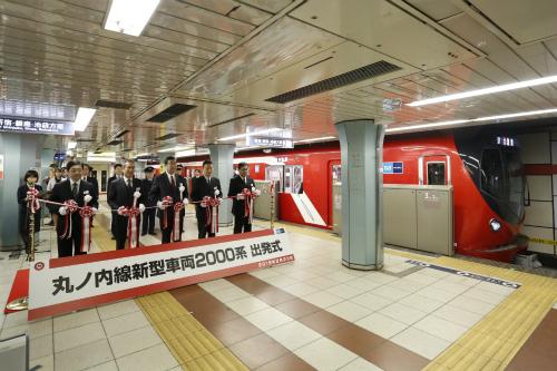 東京メトロ丸ノ内線2000系デビュー - 2023年度までに53編成導入へ ...