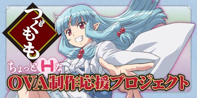【アニメ】第2期『継つぐもも』、2020年制作決定!OVA制作やクラファン実施も決定