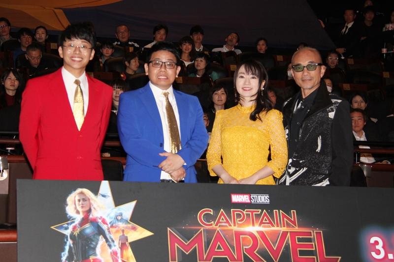 【映画】マーベル・スタジオ最新作『キャプテン・マーベル』 声優・水樹奈々の吹き替えを竹中直人絶賛「圧倒された」