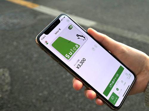 ゼロからはじめるApple Pay】第5回「Suica」アプリで快適ライフ | マイ ...