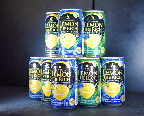 Cm サワー キリン レモン