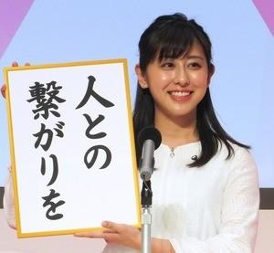 増田 アナ Abc