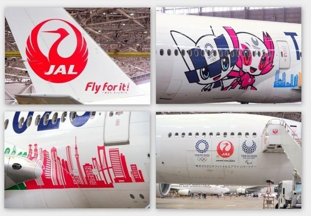 オリンピック塗装の「みんなのJAL2020ジェット」1号機が就航