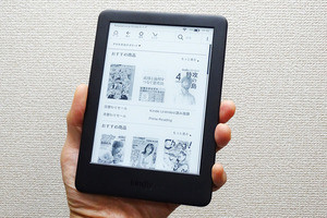 Kindle(2019・第10世代)実機レビュー! Paperwhiteとの違いは?