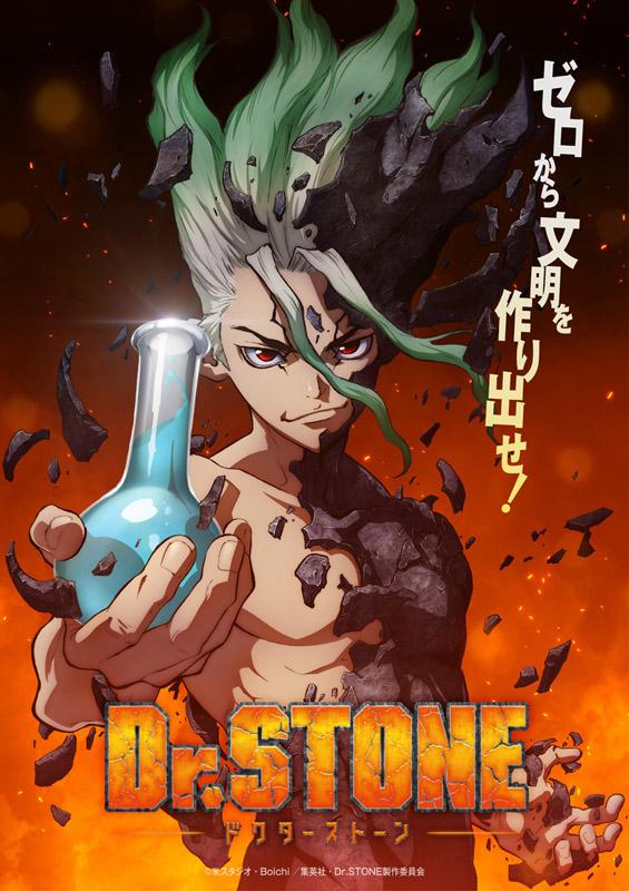 TVアニメ『Dr.STONE』、コハク・クロム・金狼・銀狼の