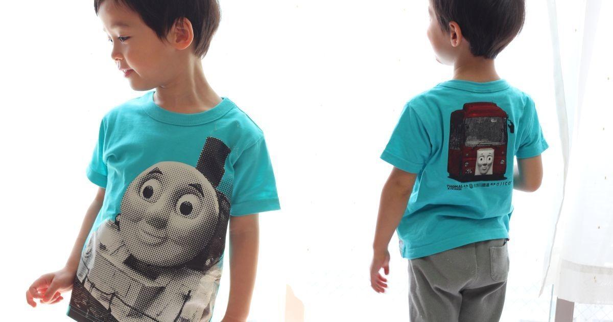 大井川鐵道「OJICO」コラボTシャツの第3弾は限定色「ターコイズ」