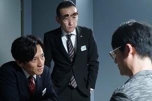 特捜 9 寺尾 聰 卒業
