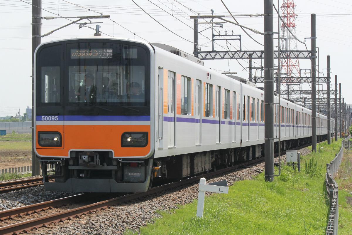 東武東上線「らんざんラベンダーまつり号」クロスシートで6/9運転