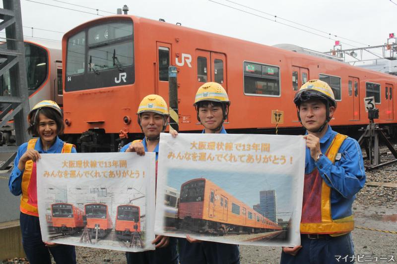 https://news.mynavi.jp/article/20190607-osakaloopline201/images/008l.jpg