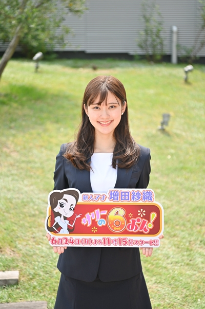 増田紗織の画像 p1_31