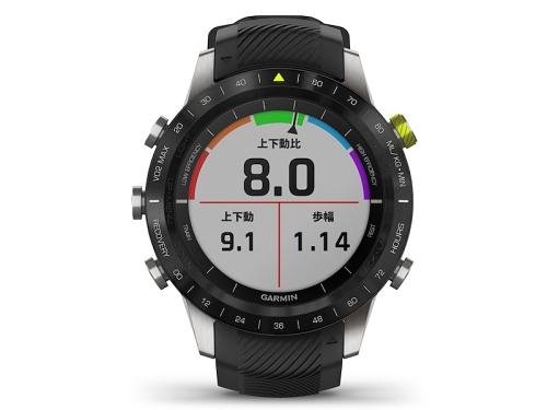 4068259119 ランニング中の上下動比や歩幅などを表示するランニングダイナミクス画面。ガーミンのスポーツ用スマートウォッチならではの、きめ細かなモニタリング機能を搭載してい  ...