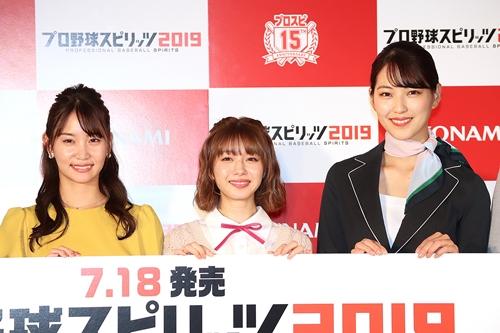 彼女 プロスピ スター プレイヤー 『プロスピ』最新作に貴島明日香、似鳥沙也加、ゆきりぬが登場。彼女にもできる!?