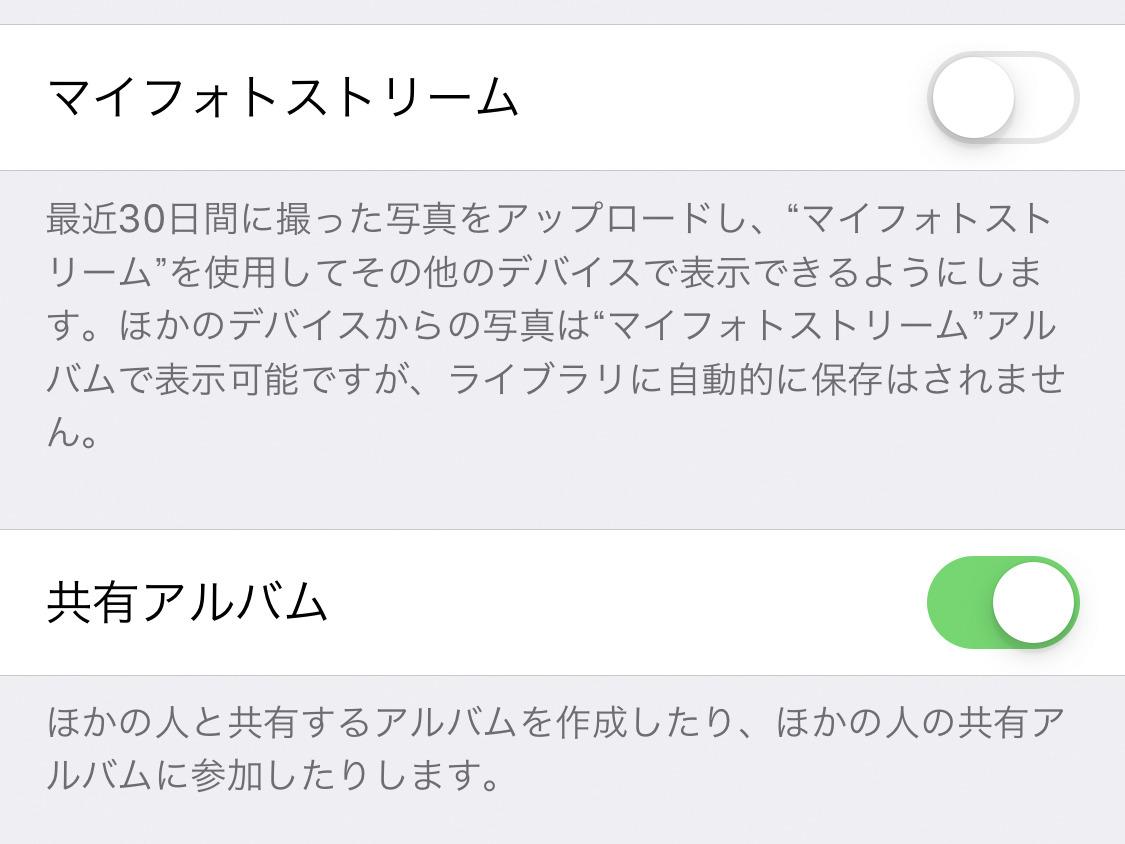アップロード icloud 動画